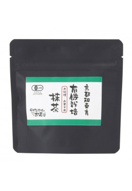 MUJI Kyoto Wazuka Organic Matcha for Cooking and Sweets