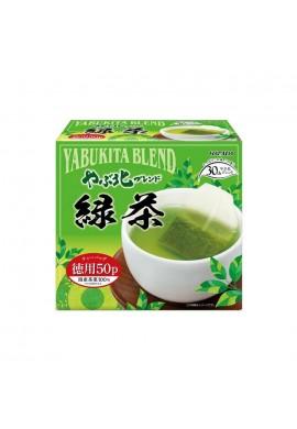 Harada Yabukita Blend Bag Series 100% Green Tea
