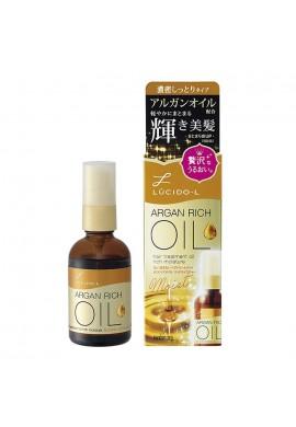 Mandom Lucido-L Argan Rich Oil Moist