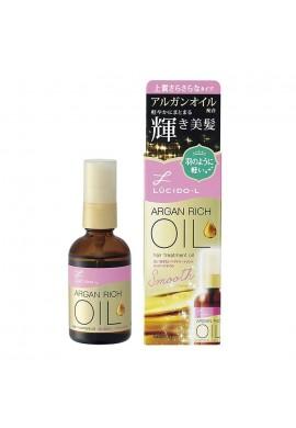 Mandom Lucido-L Argan Rich Oil Smooth