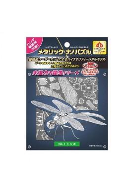 Tenyo Metallic Nano Puzzle Dragonfly