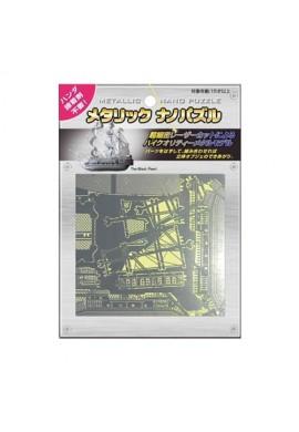 Tenyo Metallic Nano Puzzle Black Pearl