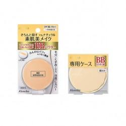 Azjatyckie kosmetyki Kanebo Media BB Powder with Case SPF25 PA++