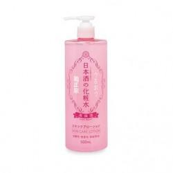 Azjatyckie kosmetyki Kiku-Masamune Skin Care Lotion High Moist
