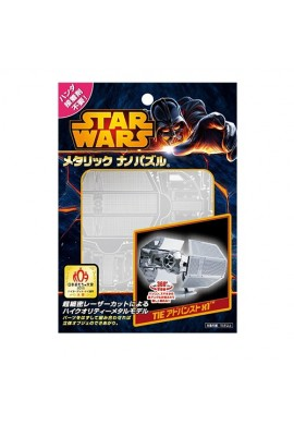 Tenyo Metallic Nano Puzzle STAR WARS TIE Advanced x1