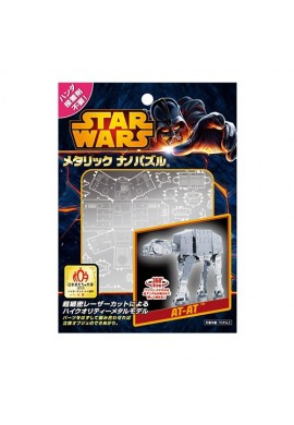 Tenyo Metallic Nano Puzzle STAR WARS AT-AT