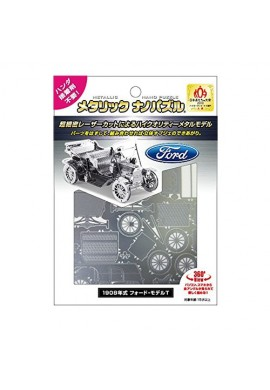Tenyo Metallic Nano Puzzle 1908 Formula Ford Model T