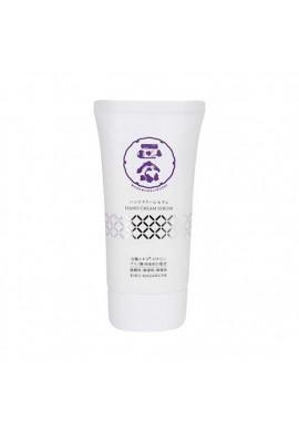 Kiku-Masamune Hand Cream Serum
