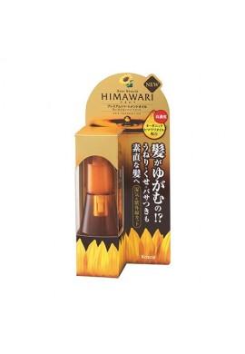 Azjatyckie kosmetyki Kracie Dear Beaute Himawari Premium Treatment Oil