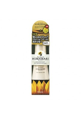 Azjatyckie kosmetyki Kracie Dear Beaute Himawari Treatment Repair Milk