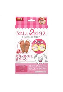 Azjatyckie kosmetyki Sosu Foot Peeling Pack Perorin Rose