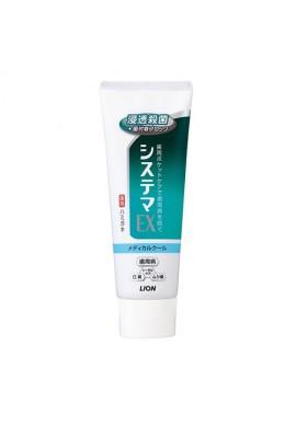 Azjatyckie kosmetyki Lion Systema EX Toothpaste Medical Cool