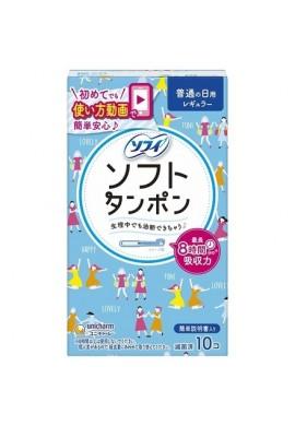 Unicharm SOFY Soft Tampons