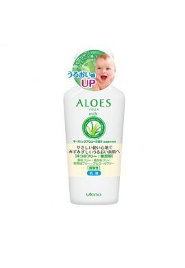 Azjatyckie kosmetyki Utena Aloes Milky Lotion