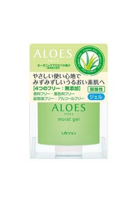 Azjatyckie kosmetyki Utena Aloes Cream