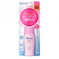 Biore Kao UV Perfect Bright Milk SPF50+ PA++++