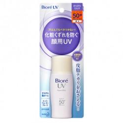Biore Kao UV Perfect Face Milk SPF50+ PA++++
