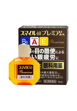 Lion Smile 40 Premium Eye Drop
