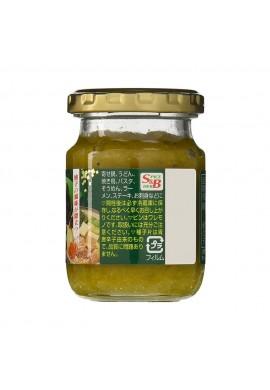 S&B Yuzu Kosho Paste Muchakushoku No Colouring