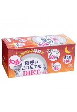 SHINYA KOSO Late Night Big Meal Diet Enzyme, Ukon & Ginger