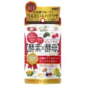 METABOLIC Yeast Enzyme Dietary Supplements Beauty