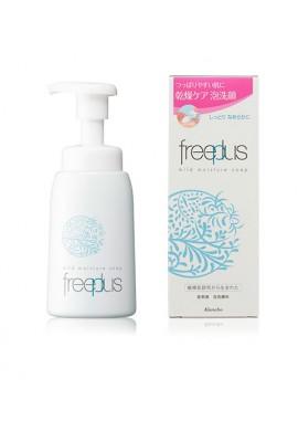 Kanebo freeplus Mild Moisture Soap