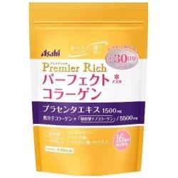 ASAHI Perfect Asta Collagen Powder Premier Rich with Placenta