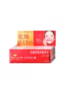 Kracie Hadabisei Face Mask Wrinkle Care