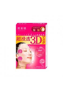 Kracie Hadabisei 3D Face Mask Aging-Care Moisturizing