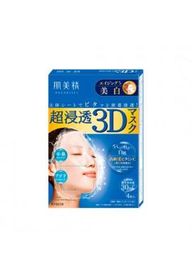 Kracie Hadabisei 3D Face Mask Aging-Care Brightening Quasi Drug