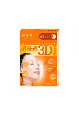 Kracie Hadabisei 3D Face Mask Super Suppleness