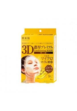 Kracie Hadabisei Premium Rich 3D Facial Mask Moist
