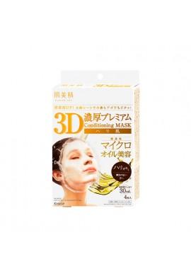 Kracie Hadabisei Premium Rich 3D Facial Mask Firming