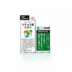 Asahi Ginkgo LeafExtract