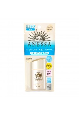 Shiseido ANESSA Perfect BB Base Beauty Booster SPF50+ PA++++
