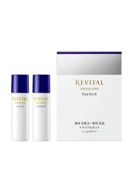 Shiseido Revital Trial Kit II