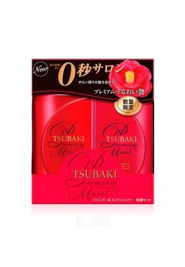 Shiseido Tsubaki Premium Limited Moist Set