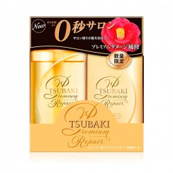 Shiseido Tsubaki Premium Limited Repair Set