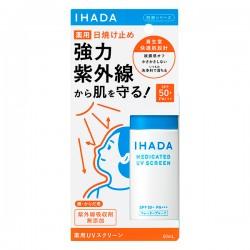 Shiseido IHADA Medicated UV Screen SPF50+ PA+++