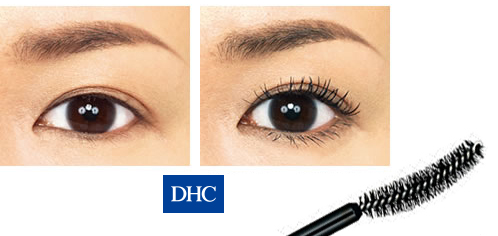 DHC Volume Mascara EX