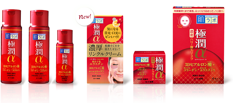 Hada Labo Gokujyun 3D Alpha Super Hyaluronic Acid Collagen Retinol