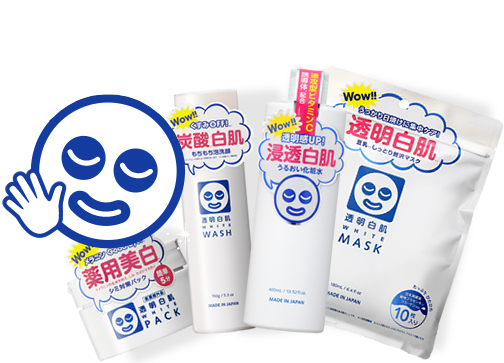 Ishizawa Shirahada Medicated White