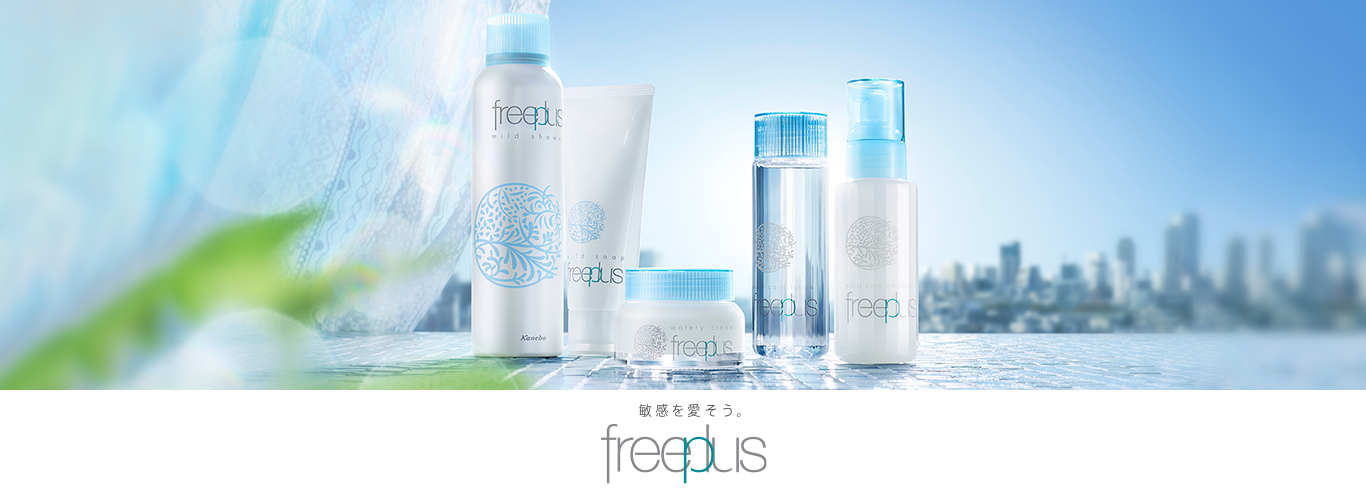 Kanebo freeplus - natural cosmetics from Japan