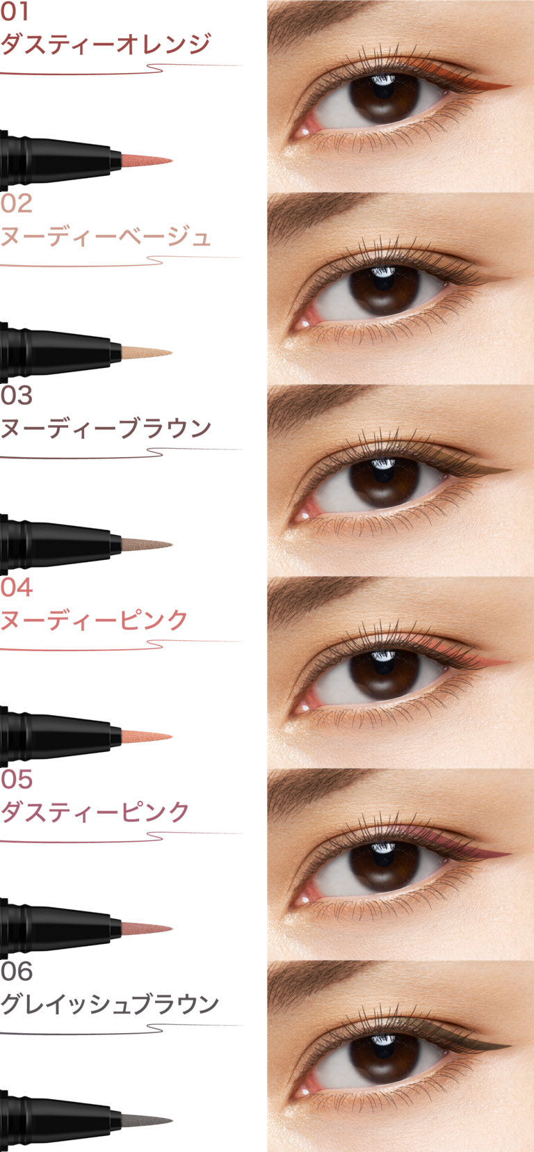 Kanebo Kate Conscious Liner Color Liquid Eyeliner