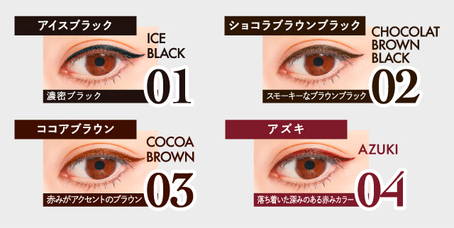 K-Palette 1DAY Tattoo Procast The Eyeliner 0.5ml