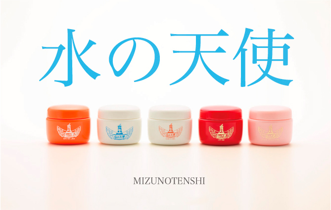 Vivido Mizu no Tenshi Skin Treatment Gel