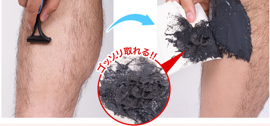 Tsururin Pa Quick and Smooth Black Gray Charcoal Hair Remover