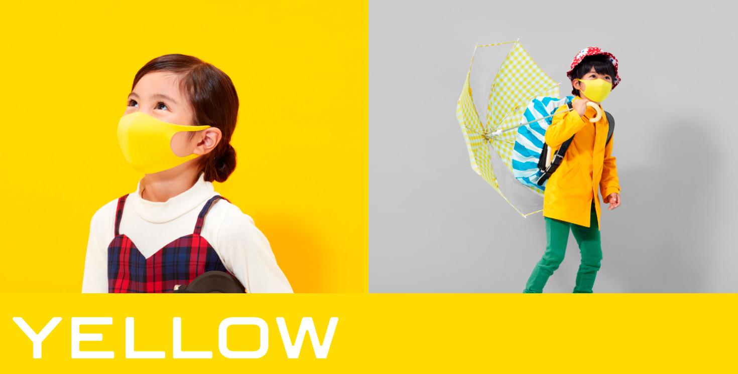 ARAX PITTA Mask Kids Sweet