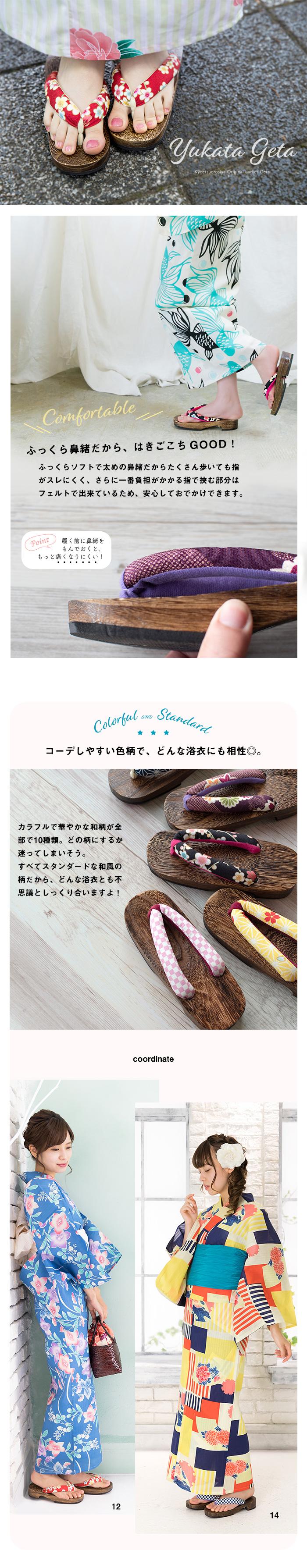 Kyoetsu Geta Paulownia Brown Ladies Size 25.5cm