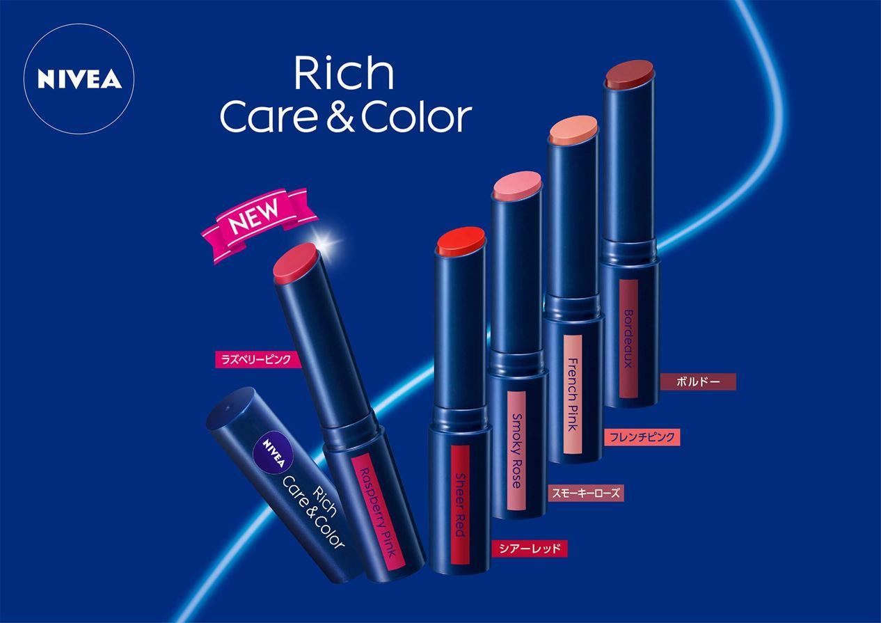 NIVEA Rich Care & Color SPF20 PA++